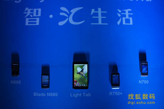 中兴五款CDMA新品