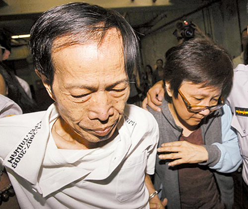 板桥地方法院16日认定在押宾汉老板陈哲雄夫妇有逃亡之虞而裁定收押不禁见。图片来源:台湾媒体