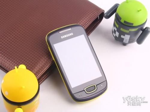 图为:三星 i559 手机