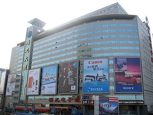 中关村电子卖场投诉黑榜排头名