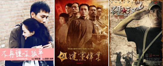 2011年对刘烨来说是丰收年