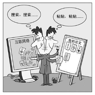 诚信的手绘漫画