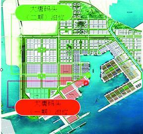 董家口港区开建大唐码头 总投资40亿2012建成(图)