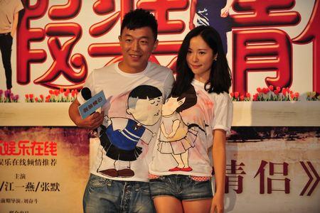 《假装情侣》沪上发布会 黄渤江一燕着情侣衫(点击进入高清组图)