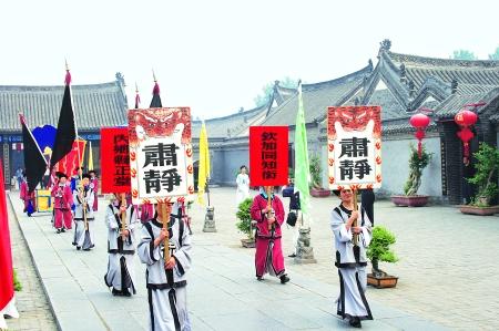 内乡县衙文化表演