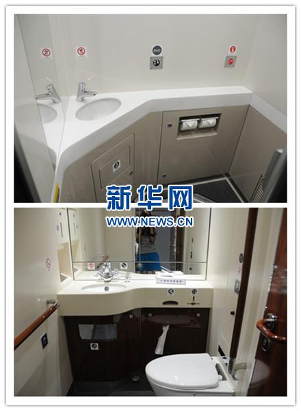 列车的卫生间分为两种.(新华网 俞玮 摄)-新华网带您360度全体验