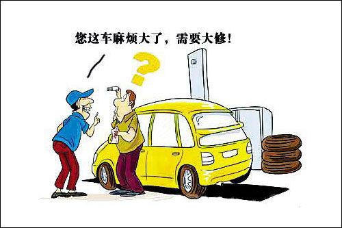 汽车保险车主不是本人能买吗   汇财吧专业问答
