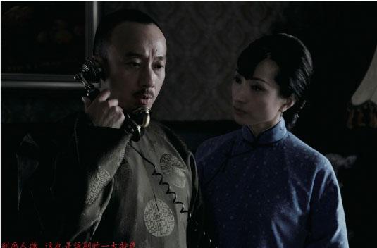 蒋介石与宋美龄视频_《开天辟地》传奇历史的现实演绎-搜狐娱乐