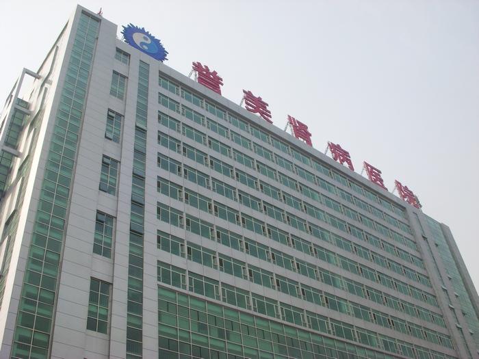 治疗肾病医院 北京治疗肾病的医院 治疗肾病最好的医院