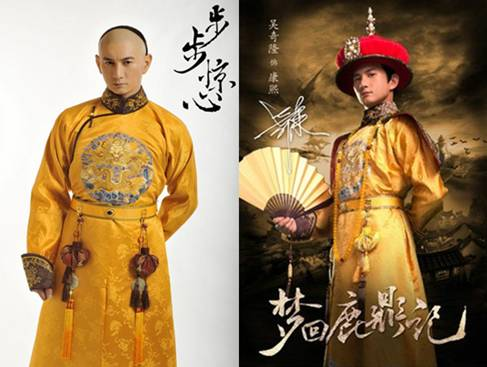 吴奇隆的皇帝形象