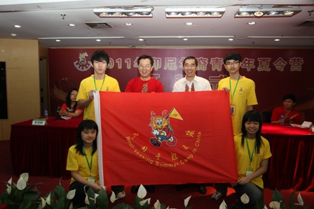 60名印尼华裔学生走进北京华文学院启动寻根之旅(组图图片
