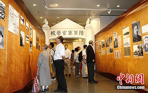 """""""中山舰出水文物特展""""在香港举行"""