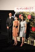 周冬雨窦骁重聚日本宣传《山楂树》 爆爱情故事