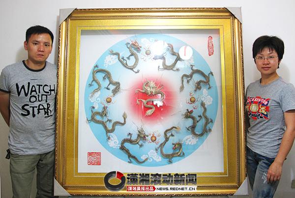 """聋哑夫妇粽叶编出""""九龙贺寿"""" 庆贺建党90周年[视](图)"""