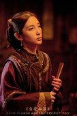 图文:《雪花秘扇》6月24日上映 精美海报剧照欣赏(32)