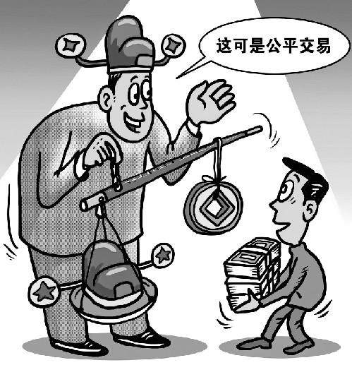 动漫 简笔画 卡通 漫画 手绘 头像 线稿 499_517