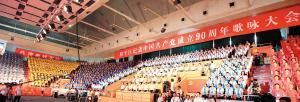 李金亮在致辞时代表和平区委,区人大常委会,区政府,区政协,向全区图片