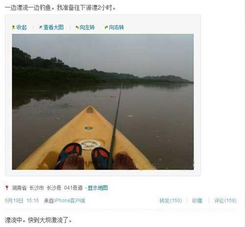 杨笑侬于19日下午3点16分发的微博