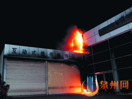 汽车维修厂深夜起火(图)