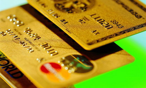 哪些Q被吃掉了:显然,借记卡里Q的******是按照活期来计算的。如果,当你借记卡里******数总是在某个数字—比如1万—之上的时候,这1万元完全可以转存定期******,来获得更高的******。