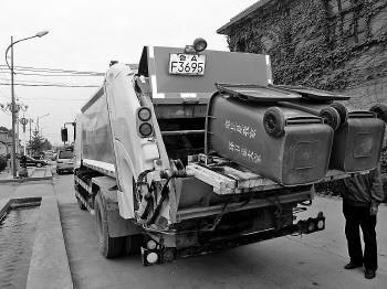 梦见收垃圾车