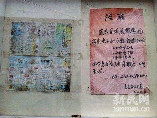闵行区童星幼儿园是一所民办幼儿园