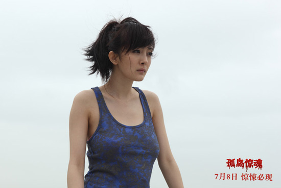 《孤岛惊魂》杨幂不穿内衣慵懒随意(点击查看高清组图)