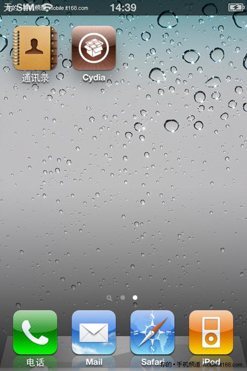 苹果iphone4包越狱仅3999元
