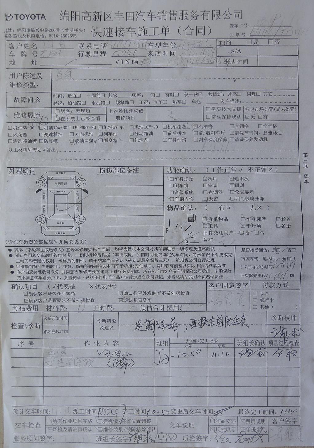 刘可红颜劫古筝曲谱