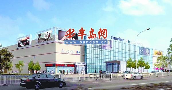 青岛国际新闻中心,苏宁电器 ,青岛人家商务酒店,裕丰大厦,中天恒商务