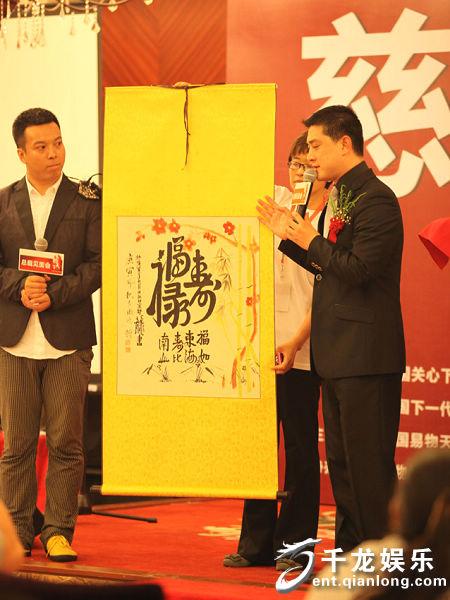 易物天下首席讲师王韵铭表示希望爱心与慈善在未来一代中传承