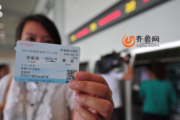 高清图集:京沪高铁济南西站今起售票