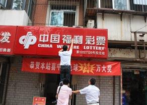 """""""福彩连心""""6000元 为赣榆患白血病父亲加油"""