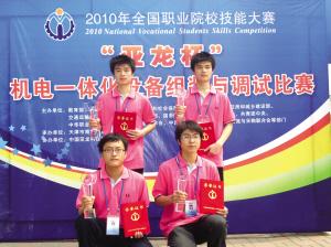 天津市第一轻工业学校欢迎广大毕业生报考
