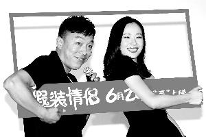 """黄渤江一燕""""假装情侣"""""""