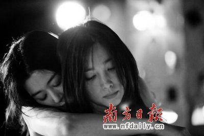 """""""野蛮女友""""全智贤在《雪花秘扇》中转型,和李冰冰(博客)演""""老同""""。"""