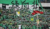 图文:[中超]北京1-1天津 球迷绿色方阵