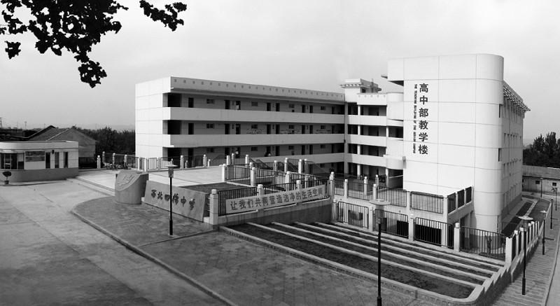 西安市东城第一中学(组图)
