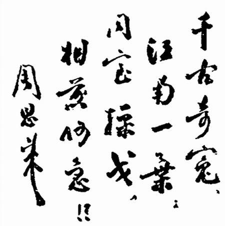 皖南事变:新四军浴火重生(组图)-搜狐滚动