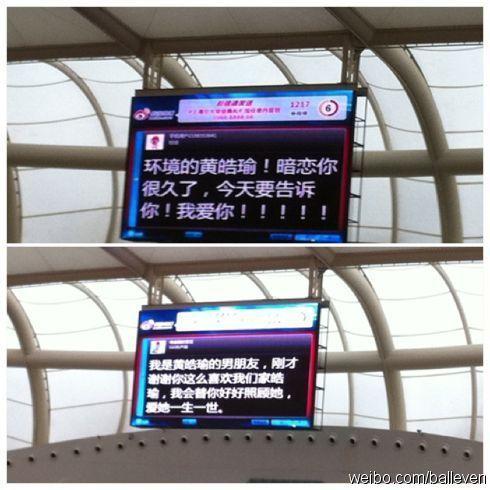 微博热  Weibo fever
