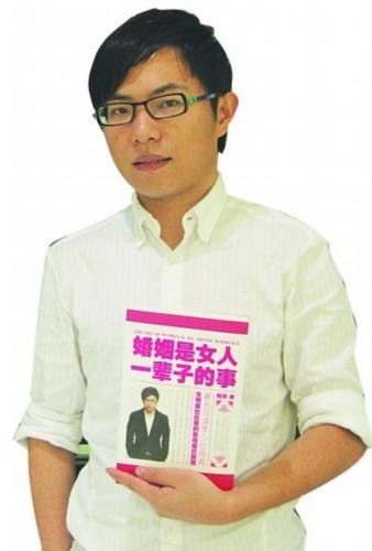 """作家陆琪_""""情感奶爸""""陆琪戳穿男人谎言 称不漂亮别相亲(图)-搜狐滚动"""