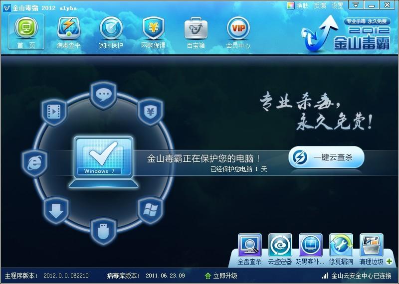 海立方游戏官方网站