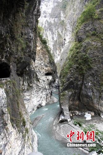 太鲁阁大峡谷