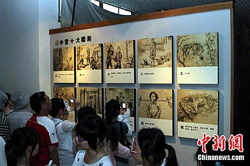 中新网上饶6月28日电 题:探访江西上饶集中营:当年\