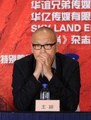 《雪花秘扇》遭遇争议 导演王颖直面质疑