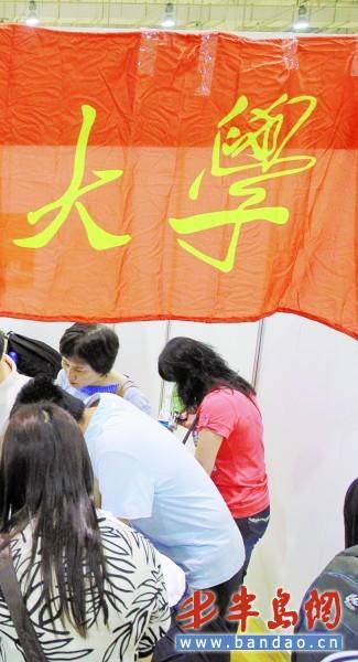6月26日,本报与市招办联合举办的高考志愿填报咨询会上,复旦大学摊位前吸引了不少考生。