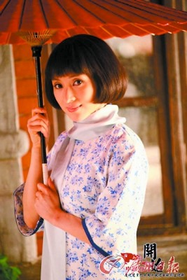 网友认为汤灿在《开始》MV中的杨开慧扮相惊艳。