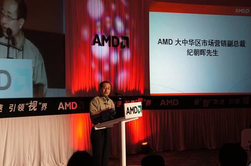 AMD大中华区市场营销副总裁纪朝晖做开场致辞