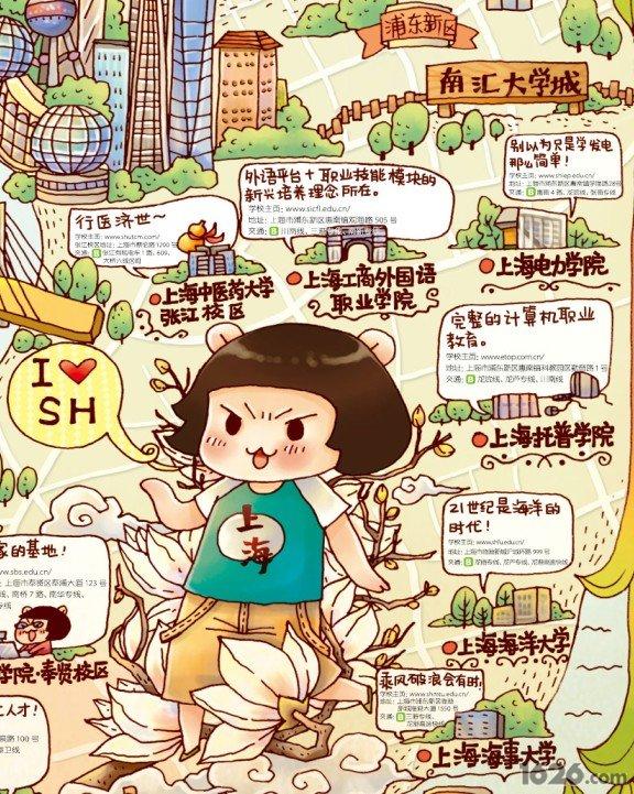 上海黄浦区圆明园路169号