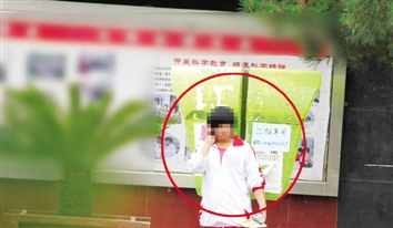 内蒙古通辽高中女生网上求证实高中v高中获包养记者议论文800环保字图片